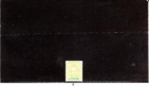 TRANSVAAL 171 MNH 2014 SCOTT CATALOGUE VALUE $3.00
