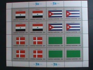 UNITED NATION-1988 SC#532-535 U. N. FLAGS SERIES MNH FULL SHEET- VERY FINE