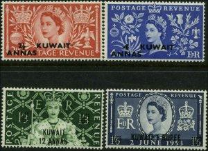 Kuwait Scott #113 - #116 Complete Set of 4 Mint Never Hinged