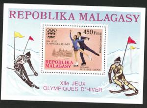 Madagascar Malagasy Scott C151 MNH** 1975 Olympic sheet