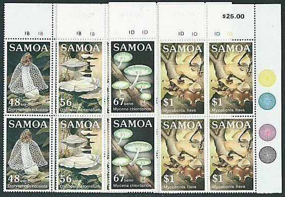 SAMOA 1985 FUNGI set plate blocks of 4 MNH.................................41442