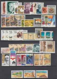 Israel Sc 547/993 MNH. 1974-88 issues, 24 complete sets, fresh, bright, VF group
