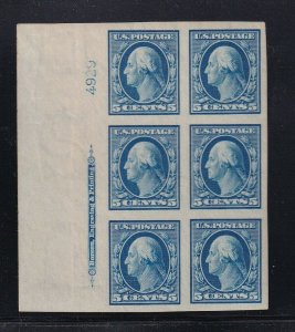 347 Plate Block XF OG never hinged nice color cv $ 500 ! see pic !