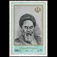 IRAN 1991 - Scott# 2464 Ayatollah Khomeini Set of 1 NH