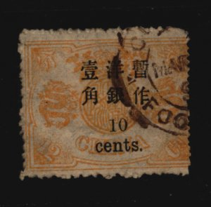 China 1897 Dragons and Giant Peony Surcharge Stamp 10c on 12 Scott 36 Error F