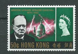 Hong Kong  QEII  SG 219 MUH wmk inverted