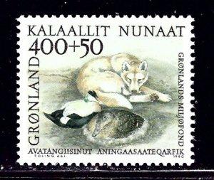 Greenland B14 MNH 1990 Sled Dog    (ap2164)