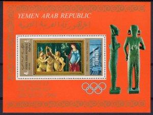 Yemen Arab Republic 1969 BOTICELLI Paintings s/s Perforated Mint (NH)