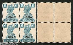 India PATIALA State 6As KG VI BLK/4 SG113 Cat £24 MNH