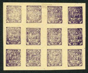 Bussahir 4a in Mauve Sheet of 12 Forgeries