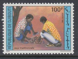 Djibouti 696 MNH VF