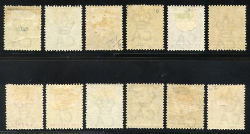 GIBRALTAR  SCOTT#8/14, GIBBONS#8/10, 12/14  MINT HINGED ORIGINAL GUM