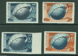 RUSSIA 1949 UPU SCOTT#1392/93, 1392a/93a MINT HINGED