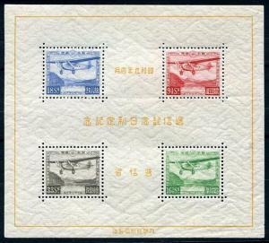 HERRICKSTAMP JAPAN Sc.# C8 Scarce 1934 Souvenir Sheet Mint NH