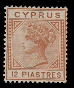 CYPRUS SG37, 12pi orange brown, M MINT. Cat £190.