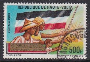 Burkina Faso (Upper Volta) #644 F-VF postally used Flag