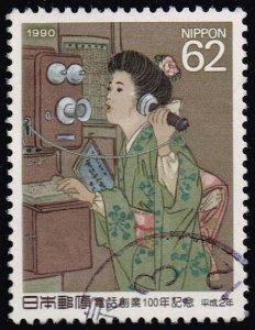 Japan #2078 Woman on Telephone; Used (4Stars)