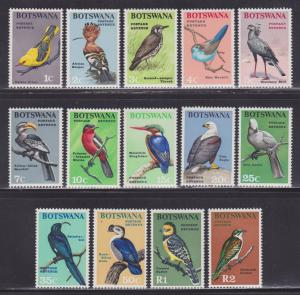 Botswana Scott #'s 19-32 VF set mint never hinged nice colors cv $ 75