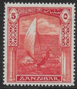 ZANZIBAR SG320 1936 5s SCARLET MTD MINT