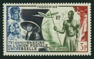 Indo-China C26,MNH.Michel 360. UPU-75,1949.French Colonials,Globe,Plane.