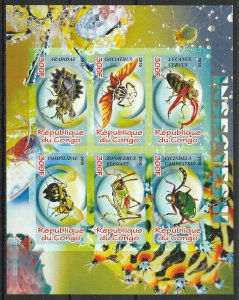 Congo MNH S/S Insects 2010