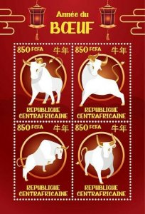 Stamps of THE CENTRAL AFRICAN REPUBLIC 2021 - THE YEAR OF THE BULL. Mini sheet.