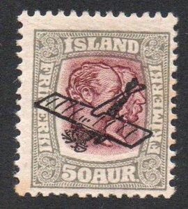 Iceland  Sc C2 1929 Airplane overprint on 50 aur 2 Kings stamp mint