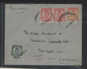 IRAQ COVER (P1302B) KING 1F+10FX2+30F+OVERPRINTED STAMP A/M TO ENGLAND