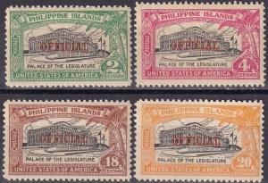 Philippine Islands #O1-4 F-VF Unused CV $21.75 (A19236)