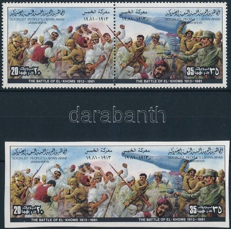 Libya stamp Italian colonialism perforated and imperforated set MNH WS237808