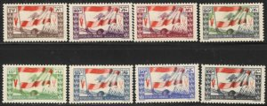 Lebanon #189-96 M/H 25% of SCV $35.00 **FREE SHIPPING**