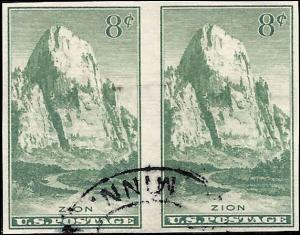 763 Used... Horizontal Pair... SCV $3.00