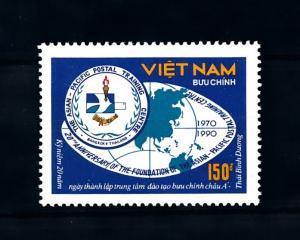 [94849] Vietnam 1990 APPTC Anniversary 20 Years  MNH