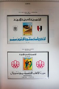 Libya Valuable All Mint Stamp Collection 1975-85 in Minkus Album