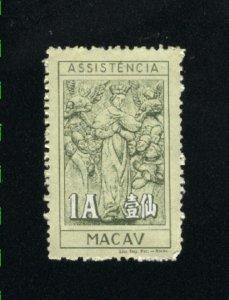 Macao #RA4  Mint NH VF 1930 PD