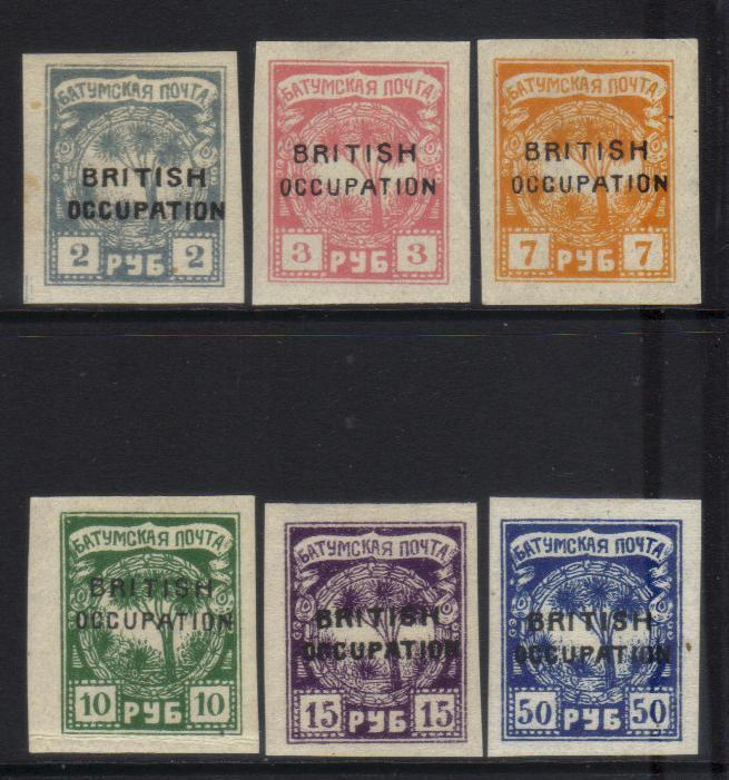 BATUM 1920 OPTD 6 MH VALUES CAT £14+