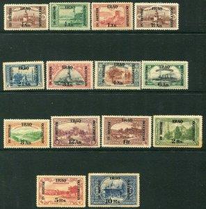 MIDDLE EAST-1918-21 Set to 10r 100 pi Sg 1-14 AVERAGE MOUNTED MINT V32450