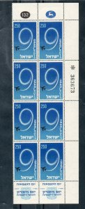 Israel Scott #128 9th Independence Vertical Plate Block Plus Tab Block MNH!!