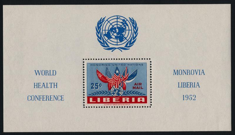 Liberia C70a no serial number MNH World Health Conference, Flags