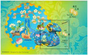 Hong Kong Lunar New Year Ram $10 stamp sheetlet MNH 2015