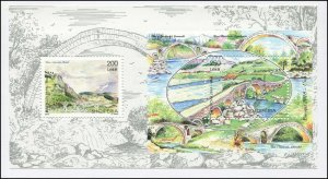 Albania 2018 Sc 3019a - Bird Bridge CV $8.25