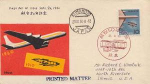 Japan, First Day Cover, Aviation