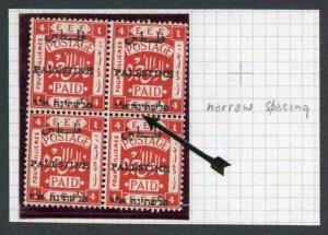 Palestine SG33 4m Scarlet Marrow spacing in a M/M block of 4