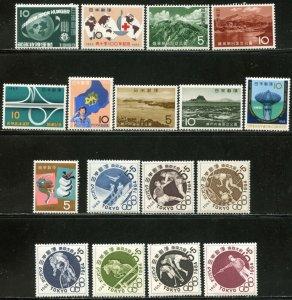 JAPAN Sc#782//B21-27 1963 17 Commems in Complete Sets OG Mint Most NH