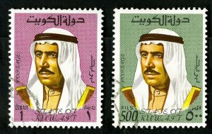 Kuwait Stamps # 473a-b VF Used