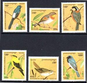 CAMBODIA 1514-1519 MNH SCV $5.25 BIN $3.15 BIRDS