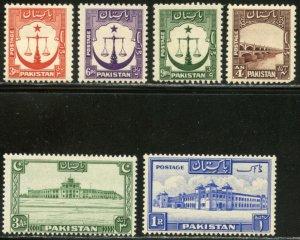 PAKISTAN Sc#24-26, 31, 33, 38 1948 Regular Issue Part Set OG Mint Hinged
