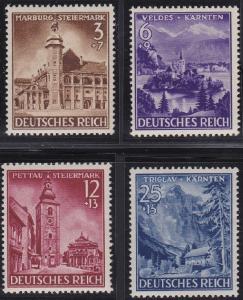 Germany B194-B197 MNH (1941)
