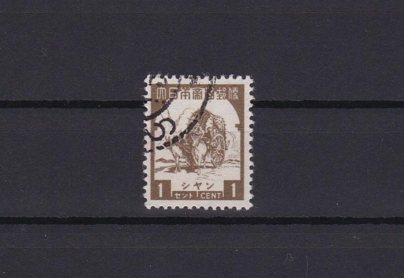 japanese occupation of burma 1943 0ne cent brown used stamp ref r12630