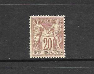 FRANCE  1876-85  20c  BROWN  P&C  MLH  TYPE 1   SG 219  Sc 70